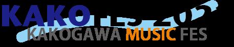 KAKOGAWA MUSIC FES 2022